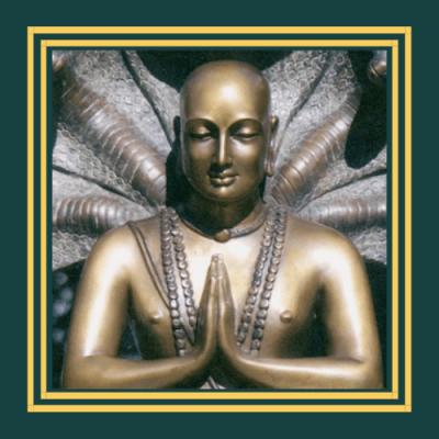 Amarantos-Patanjali-Maharishi-Prati-Prasava-PLRT